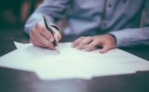 企业会计的基础知识,坐支是什么意思?